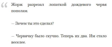 Сказка Чуковского