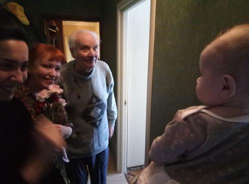 Знакомство с прадедом