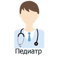 Вопросы к педиатру