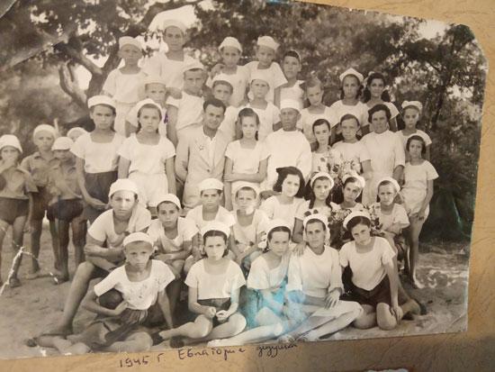 1945 г. Евпатория