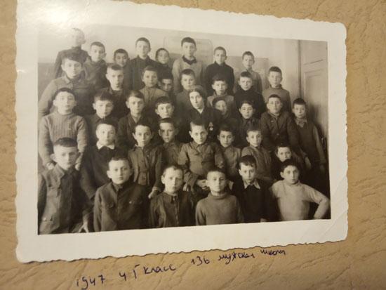 1947 г. 4-Г класс, 136-я мужская школа